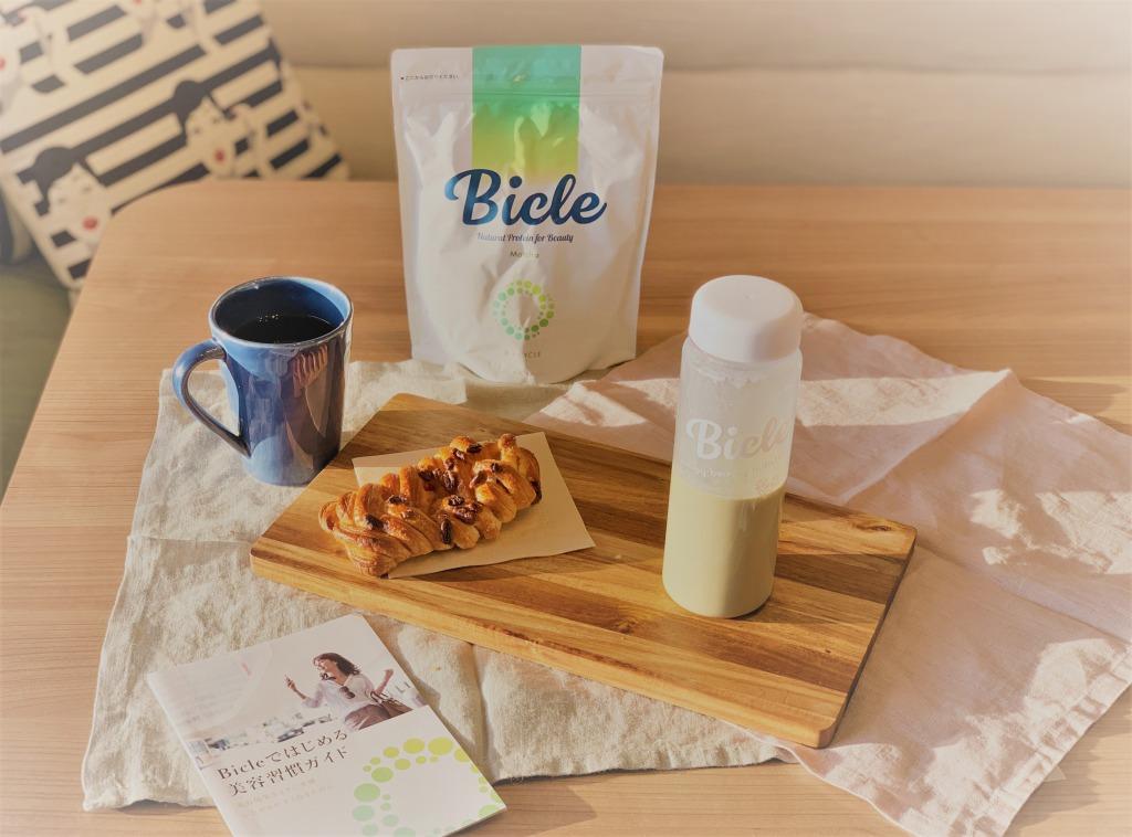Bicleの誕生ストーリー~美味しさの秘密~