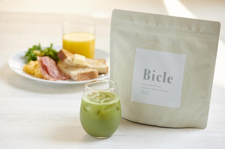 朝食Bicleの上手な取り入れ方